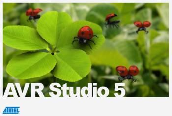 AVR Studio 5