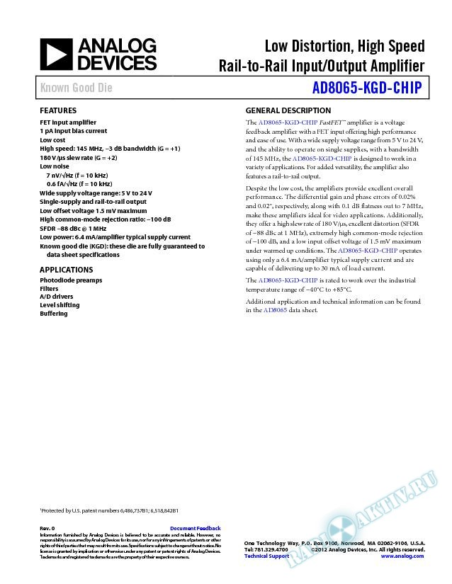 AD8065-KGD-CHIP