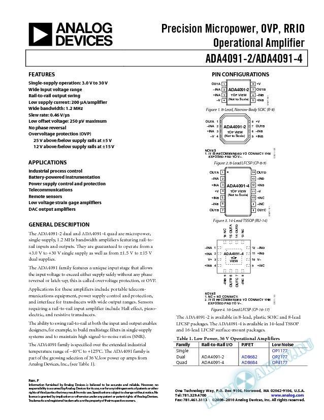 ADA4091-2/ADA4091-4