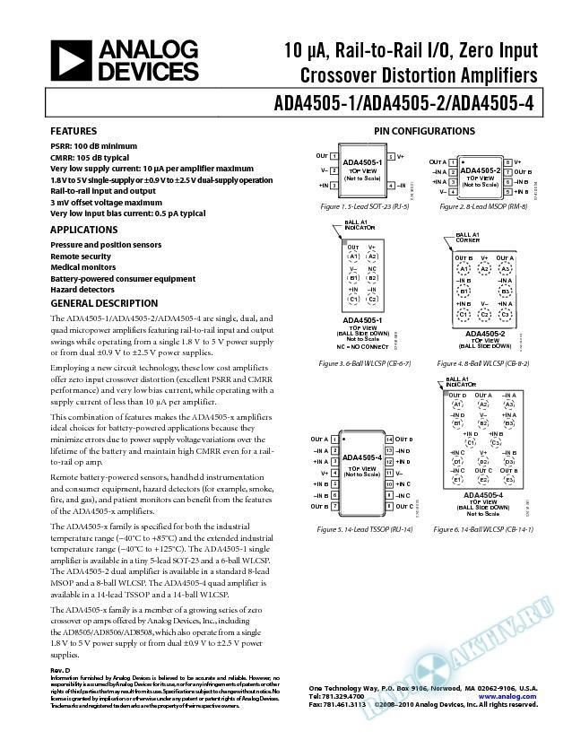 ADA4505-1/ADA4505-2/ADA4505-4