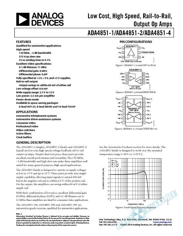 ADA4851-1/ADA4851-2/ADA4851-4
