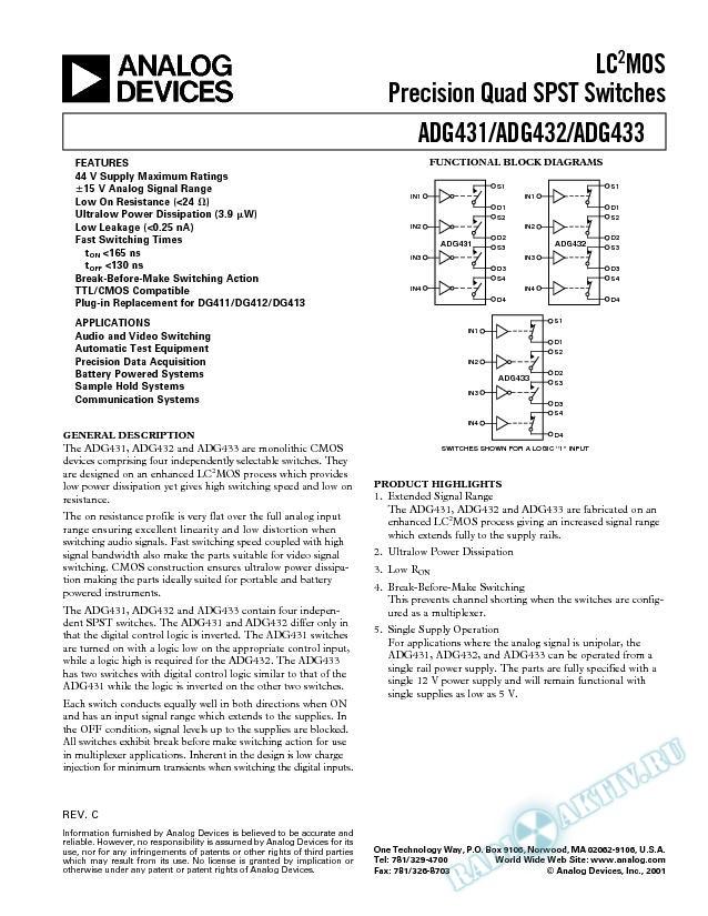 ADG431/ADG432/ADG433