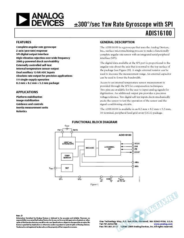 ADIS16100