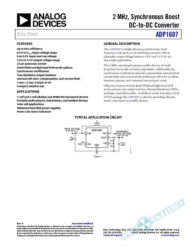 ADP1607