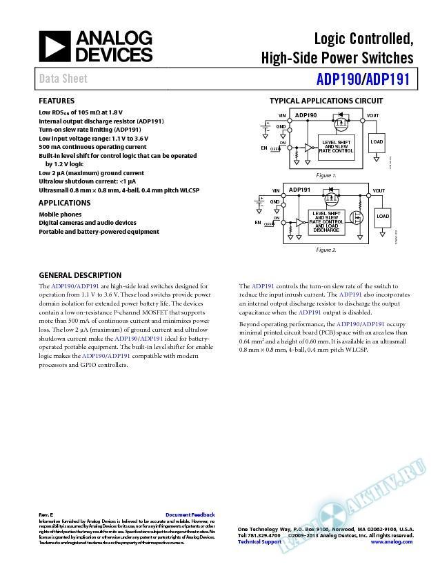 ADP190/ADP191