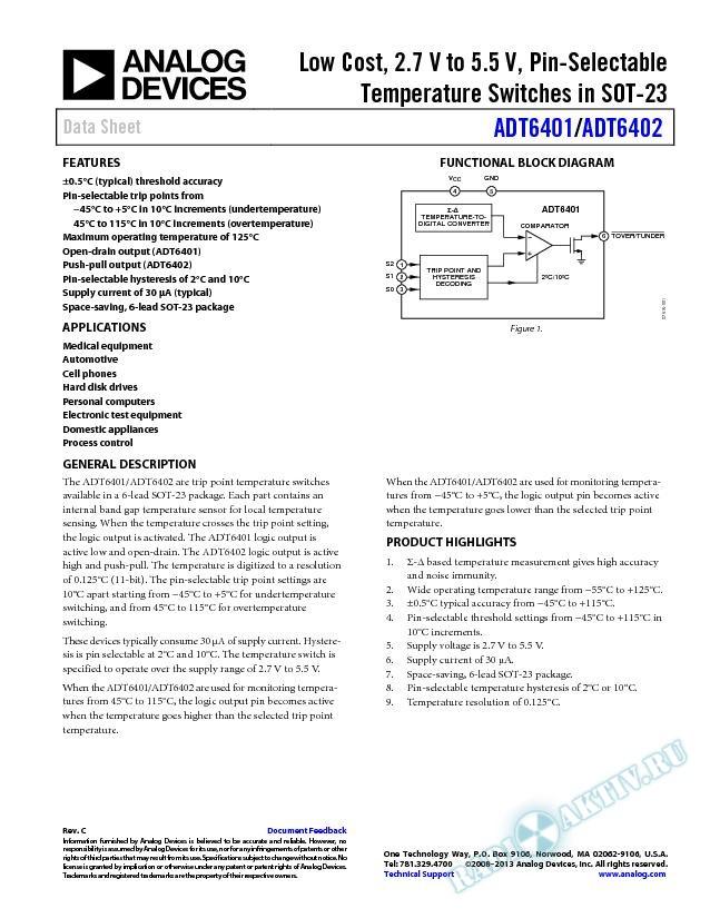 ADT6401/ADT6402