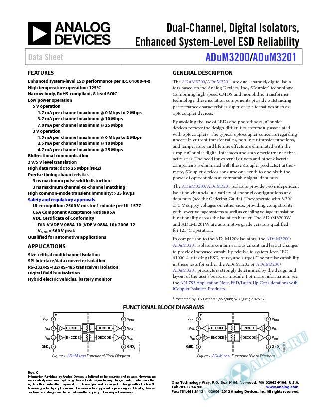ADuM3200/ADuM3201