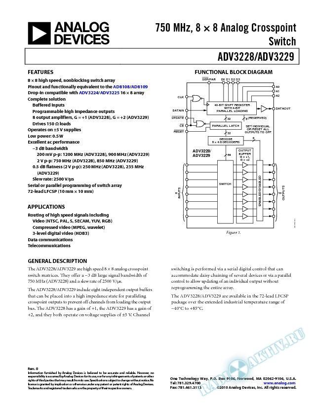 ADV3228/ADV3229