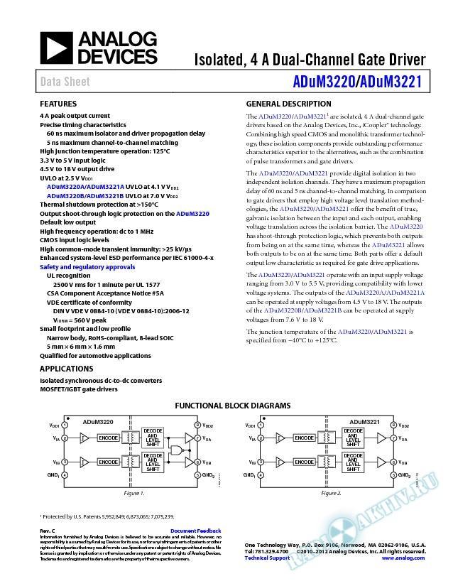 ADuM3220/ADuM3221