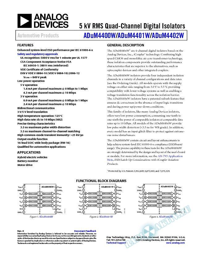 ADuM4400W/ADuM4401W/ADuM4402W