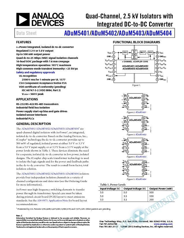 ADuM5401/ADuM5402/ADuM5403/ADuM5404