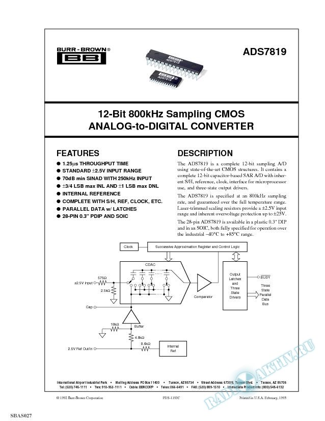 12-Bit 800kHz Sampling CMOS Analog-to-Digital Converter