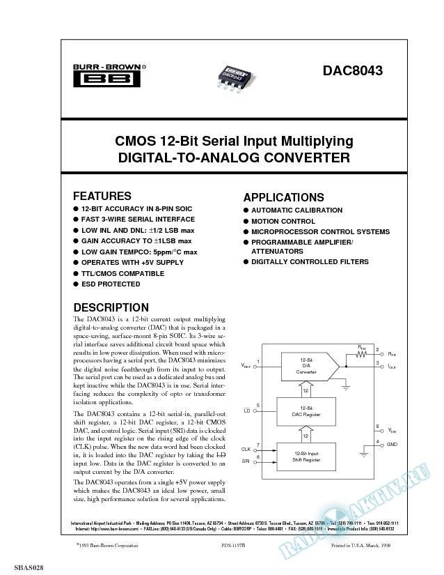CMOS 12-Bit Serial Input Mulitplying Digital-to-Analog Converter