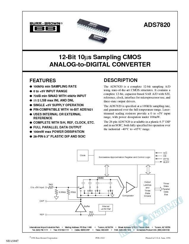 12-Bit 10us Sampling CMOS Analog-To-Digital Converter