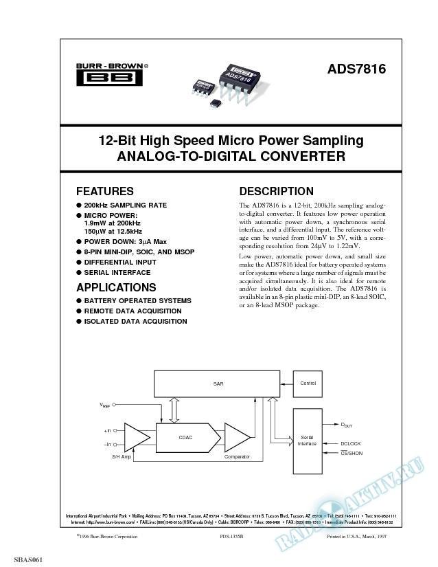 12-Bit High Speed Micro Power Sampling Analog-To-Digital Converter