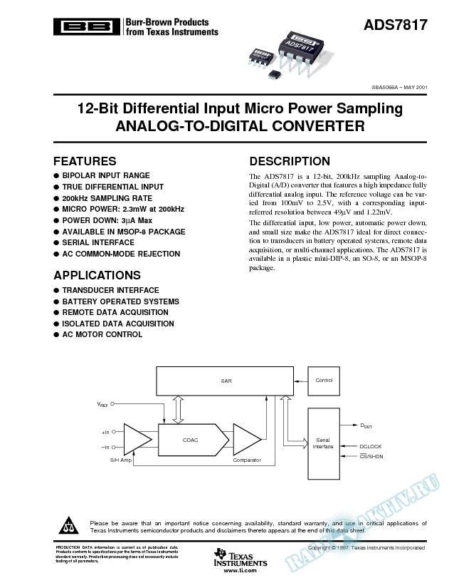 ADS7817: 12-Bit Differential Input Micro Power Sampling A/D Converter (Rev. A)