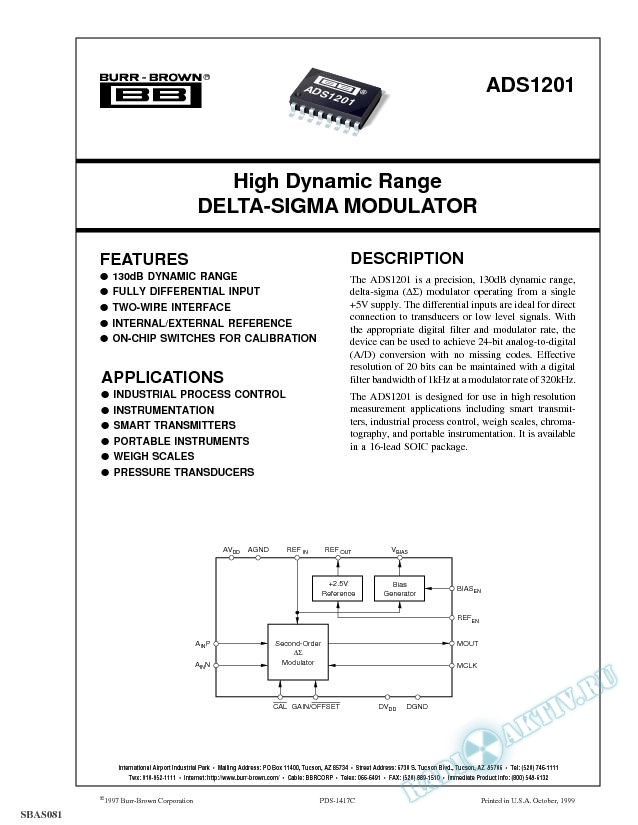 High Dynamic Range Delta-Sigma Modulator