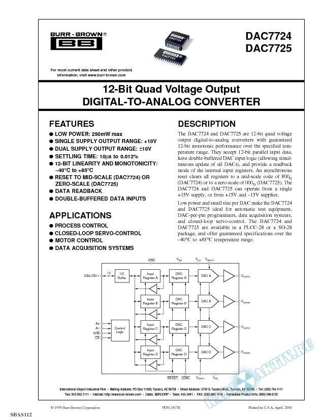 12-Bit Quad Voltage Output Digital-to-Analog Converter