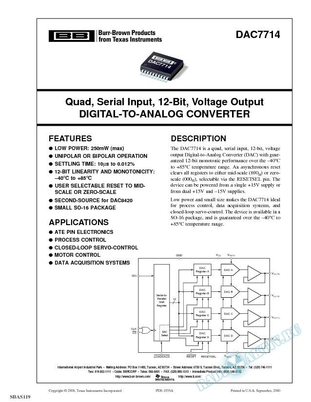 Quad, Serial Input, 12-Bit, Voltage Output Digital-To-Analog Converter