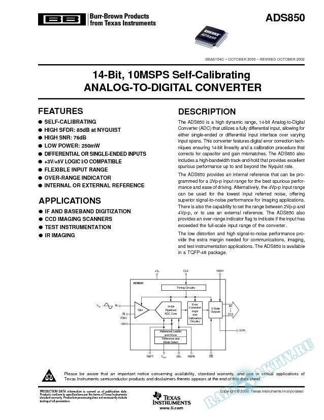 ADS850: 14-Bit 10 MSPS Self-Calibrating Analog-to-Digital Converter (Rev. C)