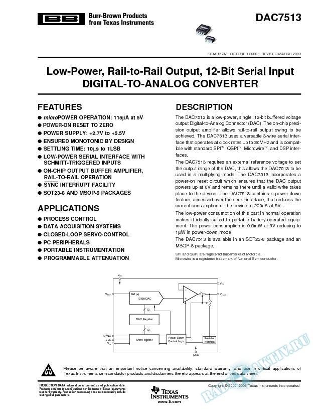 DAC7513: Low-Power Rail-To-Rail Output 12-Bit Serial Input D/A Converter (Rev. A)