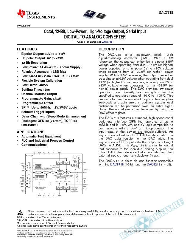 Octal, 12-Bit, Low-Power, High-Voltage Output, Serial Input D/A Converter (Rev. A)