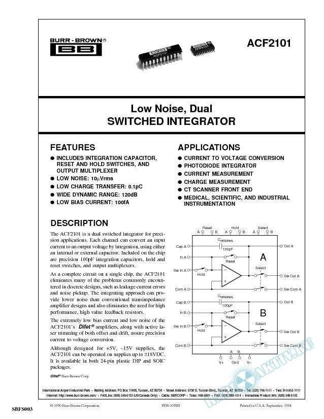 Low Noise, Dual Switched Integrator