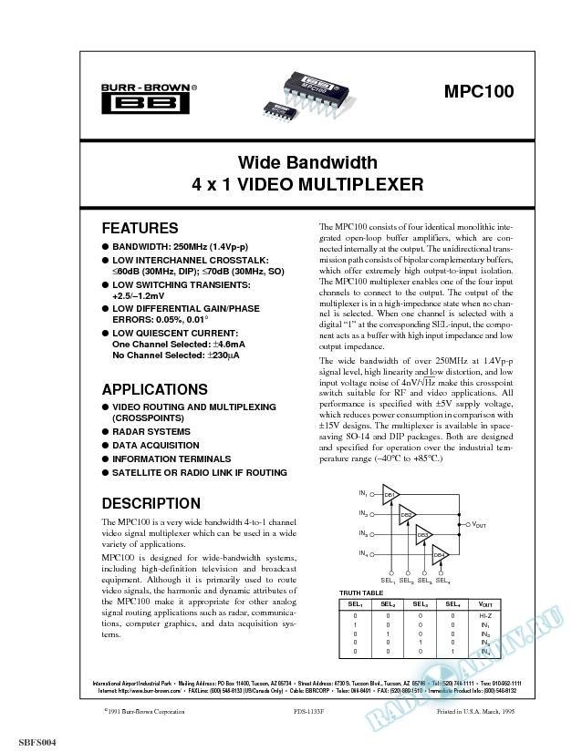 Wide Bandwidth 4X1 Video Multiplexer