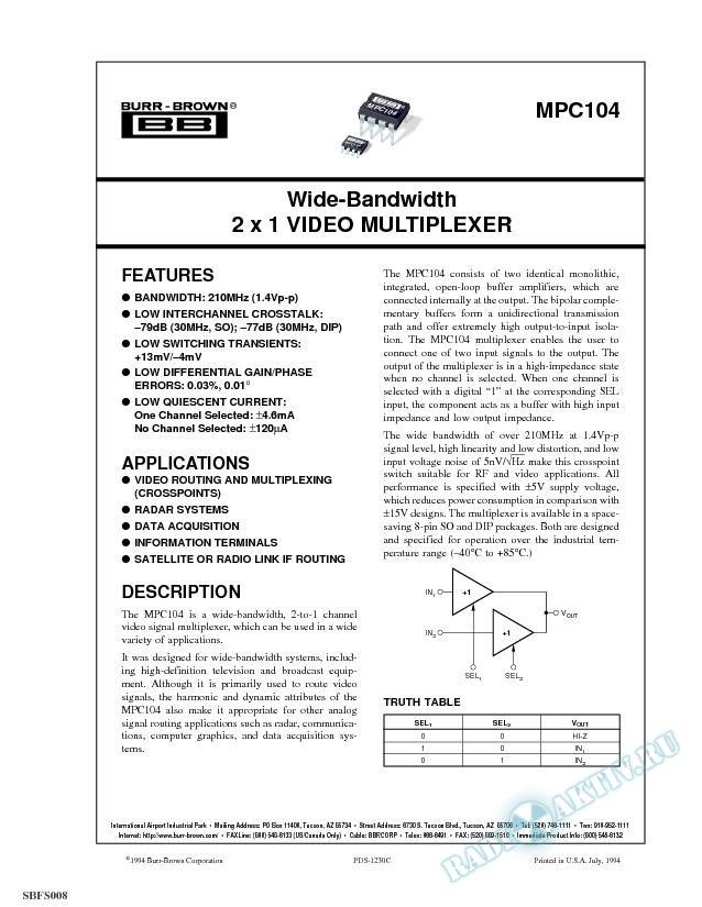 Wide-Bandwidth 2 X 1 Video Multiplexer