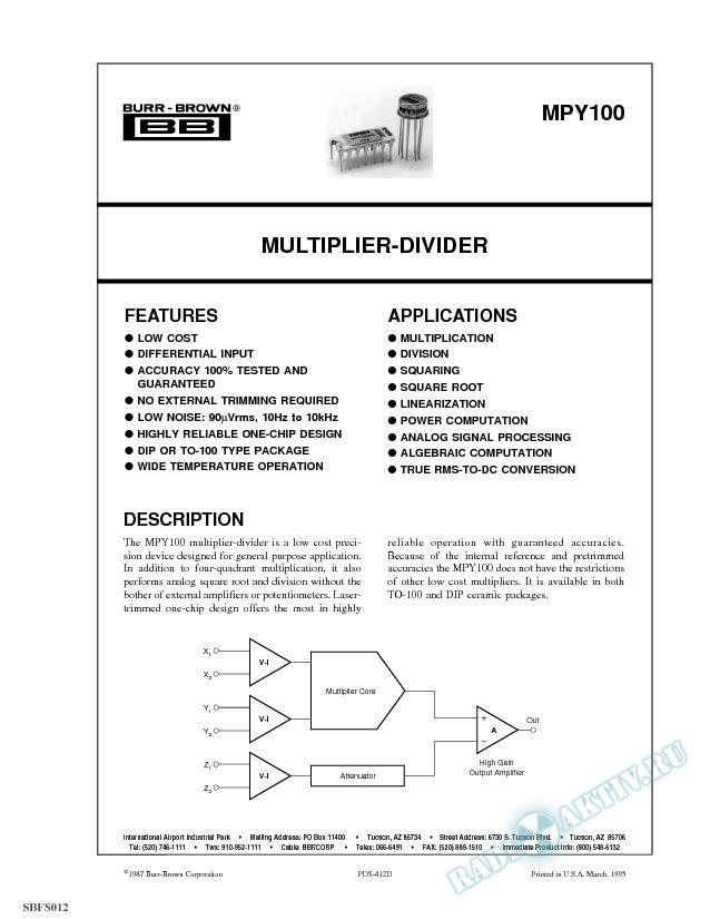 Multiplier/Divider