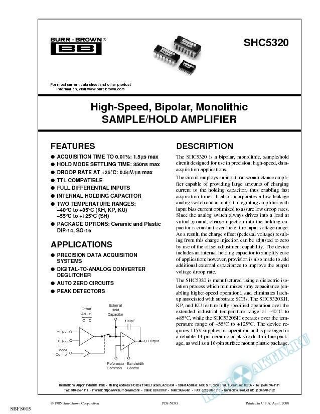 High-Speed, Bipolar, Monolithic Sample/Hold Amplifier