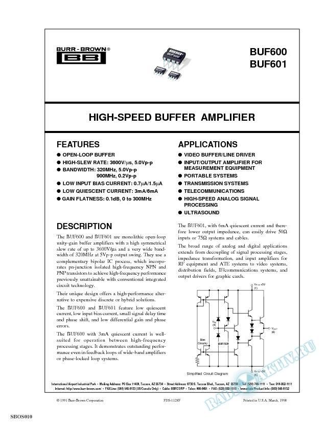 High-Speed Buffer Amplifier