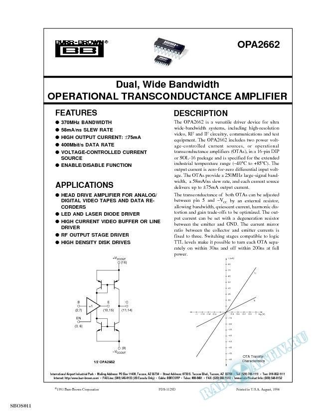 Wide Bandwidth, Dual, Power Operational Transconductance