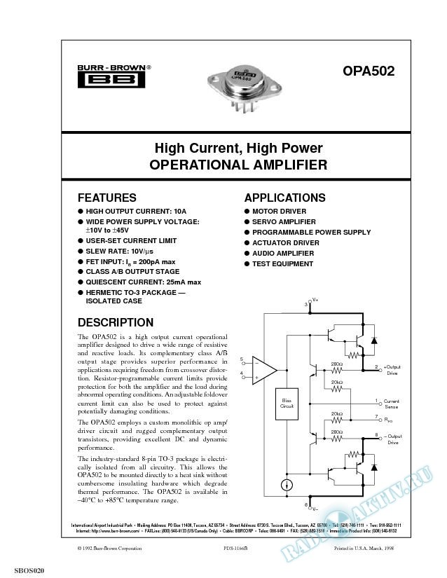 High Current, High Power Operational Amplifier