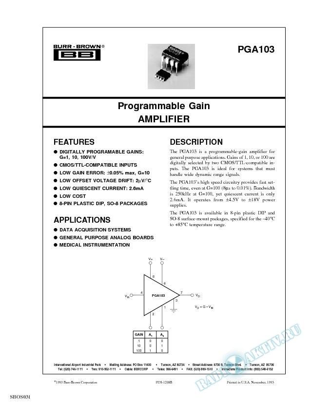 Programmable Gain Amplifier