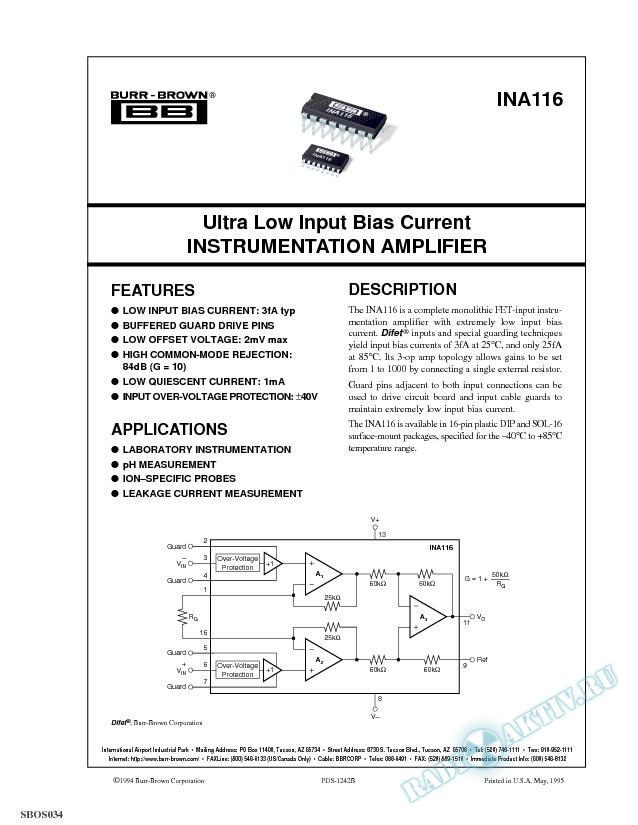 Ultra Low Input Bias Current Instrumentation Amplifier