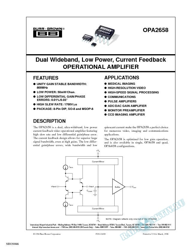 Dual Wideband, Low Power, Current Feedback Operational Amplifier