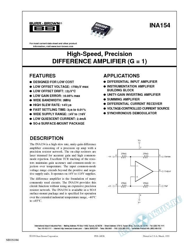 High-Speed, Precision Difference Amplifier (G = 1)