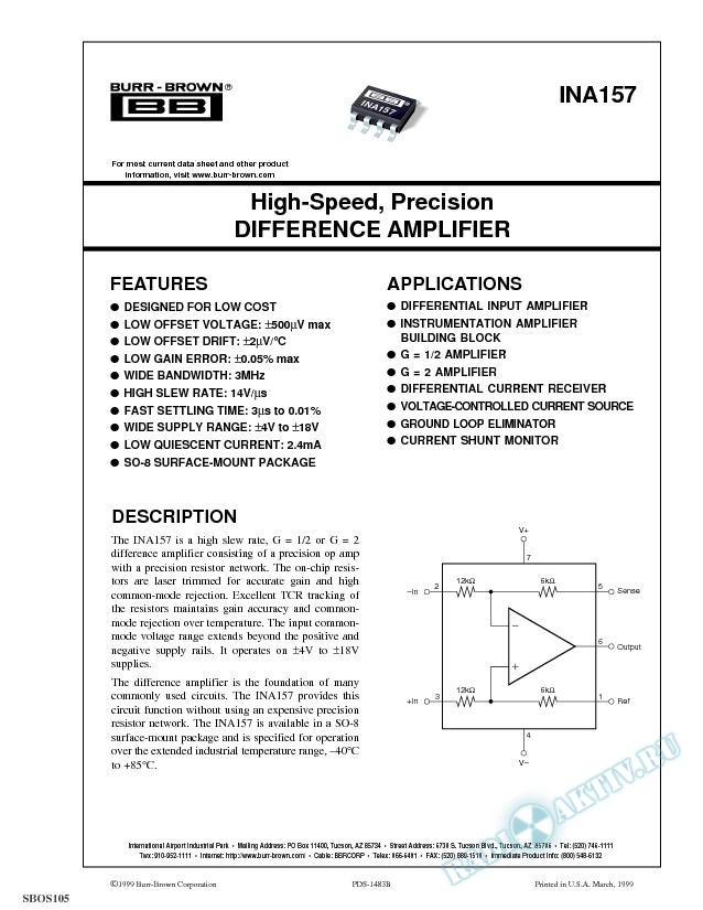 High-Speed, Precision Difference Amplifier