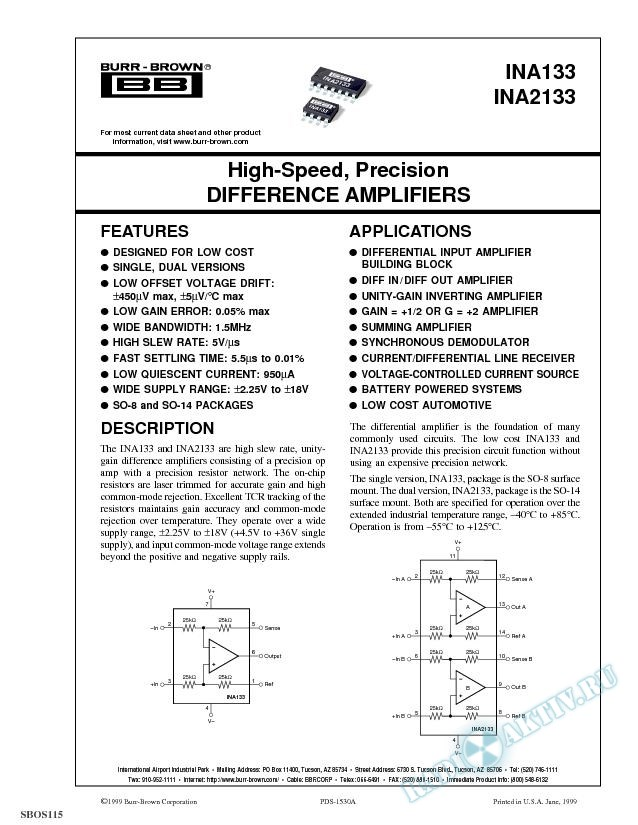 High-Speed, Precision Difference Amplifiers