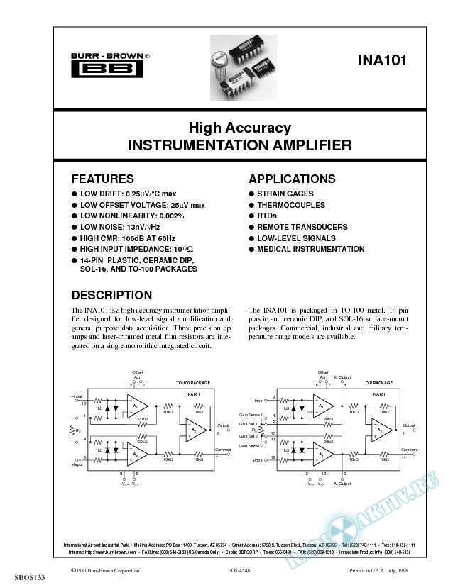 Very High Accuracy Instrumentation Amplifier