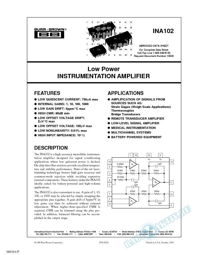 Low Power, High Accuracy Instrumentation Amplifier