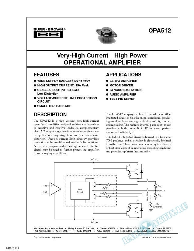 Very High Current, High Power Operational Amplifier