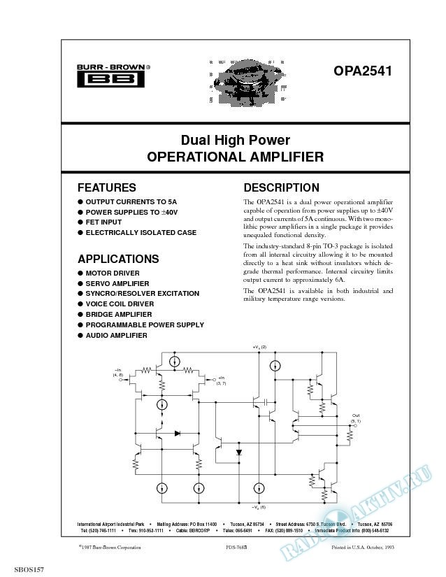 Dual High Power Operational Amplifier