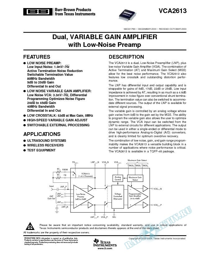 VCA2613: Dual Variable Gain Amplifier with Low-Noise Preamp (Rev. D)