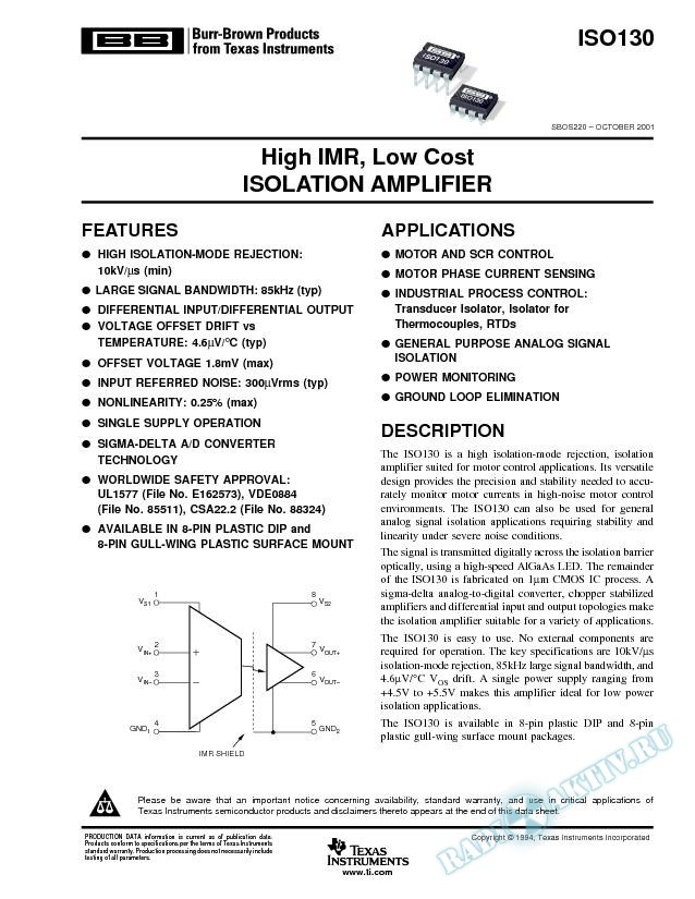 ISO130: High IMR, Low-Cost, Isolation Amplifier