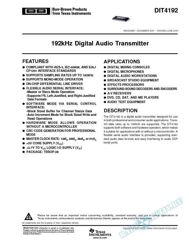 DIT4192: 192kHz Digital Audio Transmitter (Rev. B)