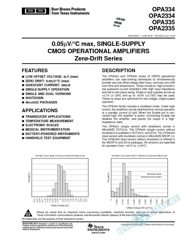 0.05uV/C max, Single-Supply CMOS Op Amps Zero-Drift (Rev. D)