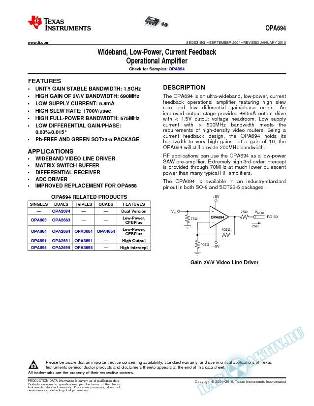 Wideband, Low Power, Current Feedback Operational Amplifier (Rev. G)