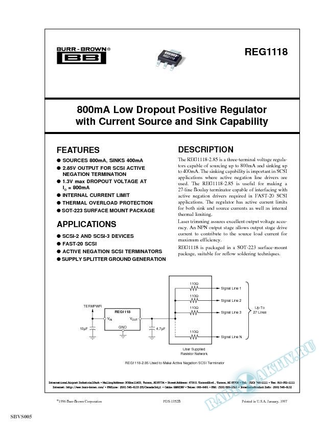 800mA Low Dropout Positive Regulator with Current Source and Sink Capability